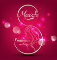 women day stylish element for light background vector image vector image