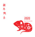 2020 year rat chinese new year banner design vector image vector image