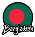 bangladesh icon vector image vector image