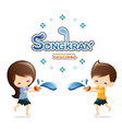 Kids enjoy splashing water in Songkran festival vector image vector image
