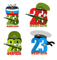 Set logo for 23 February Figures in soldiers vector image vector image