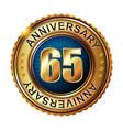 65 years anniversary golden label vector image