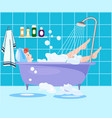 a girl taking a bath with foam and shower vector image