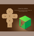 cubes for children can be used as a template for vector image vector image