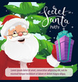 secret santa christmas party invitation with gift vector image vector image
