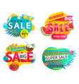 set summer sale stickers vector image vector image