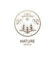 vertical logo nature vector image