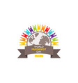 world humanist day poster vector image vector image