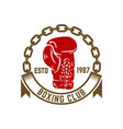 champion boxing club emblem template with boxer vector image vector image