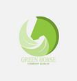 circle green horse logo vector image vector image