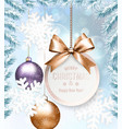 holiday christmas background with a gift card vector image vector image