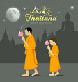 thai monks and novice in buddhist light waving rit vector image