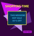 big sale background vector image vector image