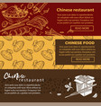 chinese restaurant china food web page templates vector image