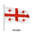 flag republic georgia vector image