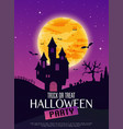 halloween party invitation poster happy vector image