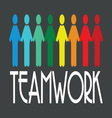 team work1 resize vector image vector image