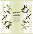 bamboo template with text place exotic vector image