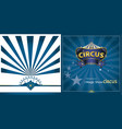 circus blue greeting card vector image