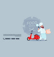 food delivery emblem concept chef cook standing at vector image vector image