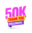 thank you 50k followers vector image vector image