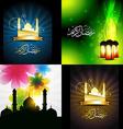beautiful set of ramadan kareem festival vector image vector image