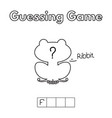 cartoon frog guessing game vector image vector image