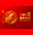 chinese new year year white metal rat vector image vector image