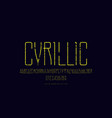 cyrillic condensed sans serif font vector image vector image