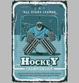 retro poster for hockey sport vector image