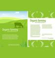 agricultural rural landscape template vector image