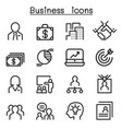 business administration icon set vector image vector image