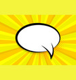 comic book radial pop art speech bubble vector image