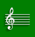 music violin clef sign g-clef paper vector image vector image