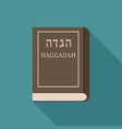 passover holiday haggadah book flat long shadow vector image