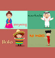 people from different cultures saying hello vector image vector image