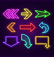 arrows neon signs on dark background vector image vector image