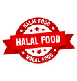 halal food ribbon halal food round red sign halal vector image vector image