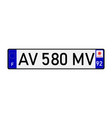 license plate number vector image vector image