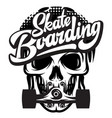 monochrome with skate skull vector image vector image