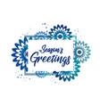 paper art of seasons greeting poster vector image vector image