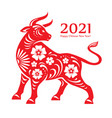 chinese new year 2021 ox vector image