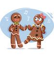 christmas gingerbread couple dancing vector image vector image