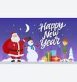 happy new year - modern cartoon characters vector image