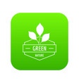 green nature icon green vector image vector image