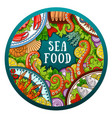 hand-drawn sea food vector image