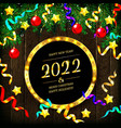 happy new year 2022 composition vector image