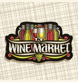 logo for wine market vector image