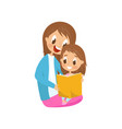 mother and daughter sitting on the floor and vector image