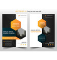 orange black hexagon annual report brochure vector image vector image